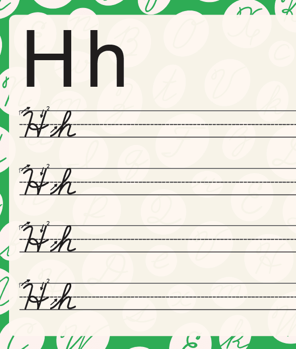 cursive-practice-sheet-h