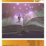 Chapters, Scenes and Stanzas Lesson Plan