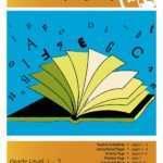 Consonants, Beginning/Ending Lesson Plan