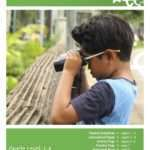 Observations & Predictions Lesson Plan