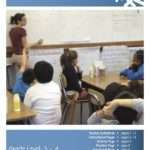 Word Problems and Multiplication Lesson Plan