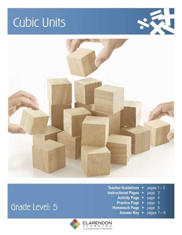 Cubic Units Lesson Plan